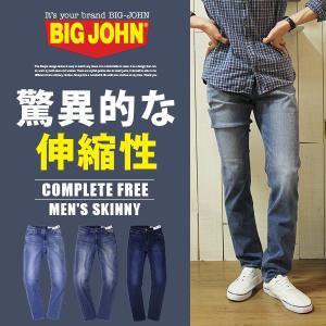 裾直し無料 ビッグジョンジーンズ BIG JOHN コンプリートフリー スキニー ストレッチ デニム 日本製 ビックジョン メンズ BJM305J|jeans-yamato