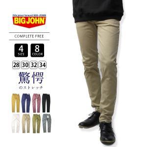 ビッグジョン チノパンツ BIG JOHN チノパンツ COMPLETE FREE コンプリートフリー ストレッチ ヴィンテージ ウォッシュ加工 BJM805J|jeans-yamato