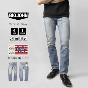 ビッグジョン ジーンズ レア BIG JOHN デニムパンツ CALIFORNIA MADE セルビッジマッドテーパードスリム アメリカ製 C106M-06 jeans-yamato