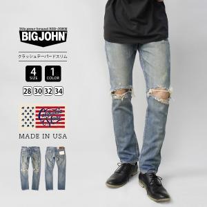 ビッグジョン ジーンズ レア BIG JOHN デニムパンツ CALIFORNIA MADE セルビッジクラッシュテーパードスリム アメリカ製 C106M-08 jeans-yamato