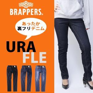ジーンズ 暖かい パンツ 秋冬ボトム BRAPPERS ブラッパーズジーンズ レディース ボトムス 裏フリース素材 スキニージーンズ スキニーパンツ GBS105J|jeans-yamato