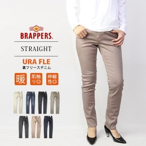 BRAPPERS ブラッパーズ 暖かいパンツ レディース 暖かいジーンズ 暖かいズボン 暖パン 裏フリース ストレート デニムパンツ GBS105K|jeans-yamato