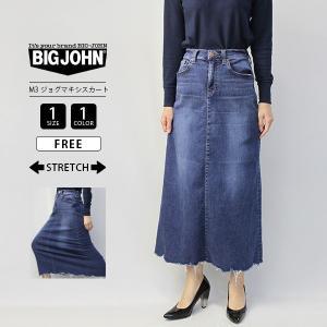 ビッグジョン デニムスカート BIG JOHN ジーンズ レディース コンプリートフリー COMPLETE FREE 日本製 国産 MMG02K-1|jeans-yamato