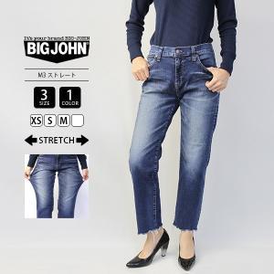 ビッグジョン ジーンズ BIG JOHN デニムパンツ M3 ストレート レディース コンプリートフリー COMPLETE FREE 日本製 国産 MML104K|jeans-yamato