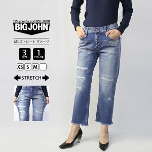 ビッグジョン ジーンズ BIG JOHN デニムパンツ M3 ストレート レディース コンプリートフリー COMPLETE FREE 日本製 国産 MML104K-1|jeans-yamato