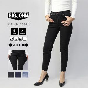 ビッグジョン ジーンズ BIG JOHN デニムパンツ M3 ヌードレッグスキニーレディース コンプリートフリー COMPLETE FREE 日本製 国産 MML106K|jeans-yamato