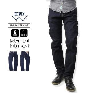 エドウィン EDWIN ジーンズ デニムパンツ E-STANDARD REGULAR STRAIGHT レギュラーストレート ED003|jeans-yamato