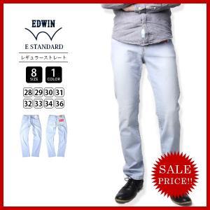 エドウィン EDWIN ジーンズ デニムパンツ E STANDARD レギュラーストレート REGULAR STRAIGHT ED03-278|jeans-yamato