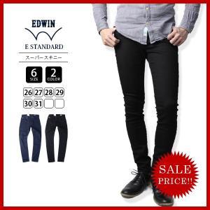 エドウィン EDWIN ジーンズ デニムパンツ E STANDARD スーパースキニー SUPER SKINNY DENIM PANTS ED26|jeans-yamato