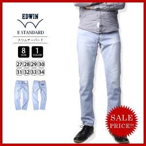 エドウィン EDWIN ジーンズ デニムパンツ E STANDARD スリムテーパード SLIM TAPERED ED32-278|jeans-yamato