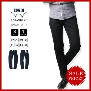エドウィン EDWIN ジーンズ デニムパンツ E STANDARD スリムテーパード SLIM TAPERED ED32-75 jeans-yamato