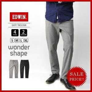 エドウィン EDWIN ジーンズ デニムパンツ WONDER SHAP イージーパンツ 暖かいパンツ 起毛 イージー トラウザーパンツ EDE32-1|jeans-yamato