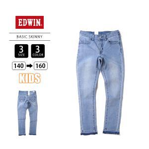 エドウイン キッズ 女の子 ガールズ EDWIN スキニー ベーシック デニム ジーンズ ジーパン ストレッチ ジュニアエドウィン 140cm 160cm 002-EJG06-1|jeans-yamato