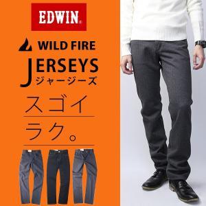 エドウィン EDWIN ジャージーズ 暖パン メンズ エドウイン EDWIN エドウィン ワイルドファイア EDWIN WILD FIRE  REGULAR STRAIGHT ER03WF-1|jeans-yamato