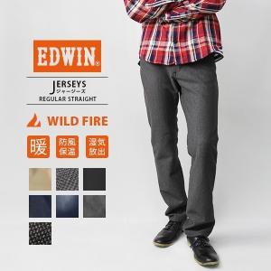 エドウィン EDWIN ジャージーズ 暖かいパンツ メンズ エドウイン EDWIN エドウィン ワイルドファイア EDWIN WILD FIRE REGULAR STRAIGHT ER13WF|jeans-yamato