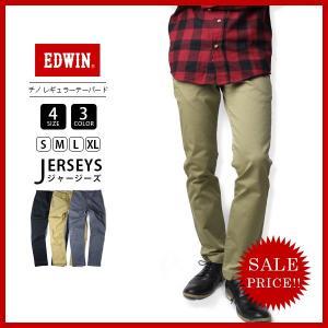 EDWIN ジャージーズ エドウィン ジャージーズ JERSEYS チノパンツ チノパン レギュラーテーパード REGULAR TAPERED ERK33|jeans-yamato