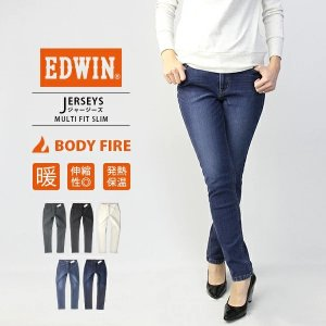ジャージーズ レディース スキニー EDWIN JERSEYS 暖かい パンツ スキニー BODYFIRE ボディファイア MULTI FIT SLIM ERW17L-1|jeans-yamato