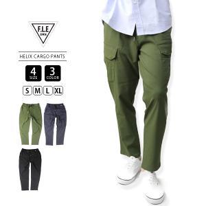 エドウィン EDWIN イージーパンツ FLE F.L.E ヘリックスカーゴパンツ ES734|jeans-yamato