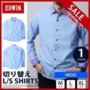 EDWINより懐かしさも感じられるクラシカルなシャツが入荷しました。  多店舗様でも取り扱いがない、...