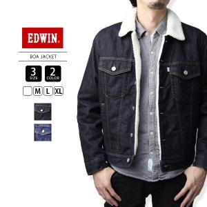 EDWIN ボアジャケット エドウィン デニムジャケット BOA JACKET アウター ET1067|jeans-yamato
