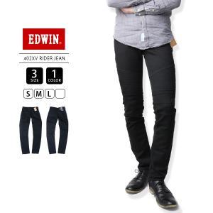 エドウィン EDWIN XV メンズ 402XV RIDER JEAN SLIM TAPERED バイカー ライダージーン エドウイン ジーンズ ジーパン デニムパンツ タイト EX001-75|jeans-yamato