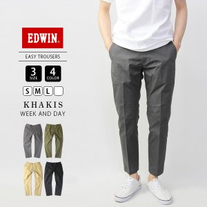 エドウィン EDWIN イージーパンツ KHAKIS WEEK AND DAY EASY TROUSERS K2034|jeans-yamato