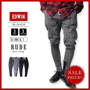 エドウィン EDWIN ジーンズ デニムパンツ RUDE RIB JODHPUR スピンドルパンツ ダメージ加工 USED加工 KRU002|jeans-yamato