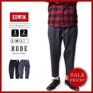 エドウィン EDWIN ジーンズ デニムパンツ RUDE WILLIAMS ツータックワイドサルエルパンツ KRU003|jeans-yamato