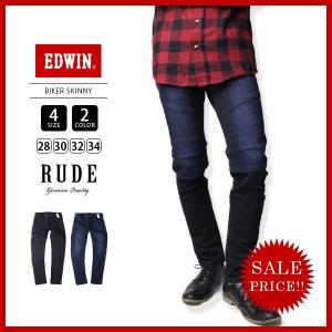 EDWIN エドウィン ルード スキニー RUDE SKINNY バイカー パンツ テーパード スリム タイト デニム ジーンズ パンツ メンズ エドウィン KRU22-1|jeans-yamato