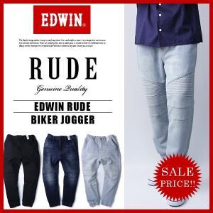 EDWIN エドウイン メンズ ライダース RUDE バイカーデザイン ジョガーパンツ カットデニム ルード イージーパンツ KRU33 jeans-yamato