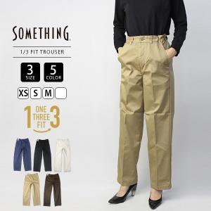 SOMETHING ジーンズ サムシング ジーンズ トラウザーパンツ 1/3 FIT エドウィン EDWIN レディース ボトムス SD700|jeans-yamato
