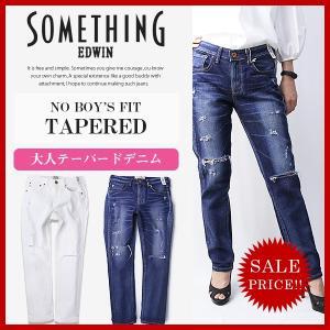 SOMETHING サムシング レディース ジーンズ デニムパンツ テーパード フィット NEO BOYS FIT TAPERD EDWIN エドウィン エドウイン SDN300 jeans-yamato
