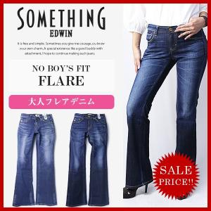 SOMETHING サムシング レディース ジーンズ デニムパンツ フレアフィット NEO BOYS FIT FLARE EDWIN エドウィン エドウイン 美脚 SDN301 jeans-yamato