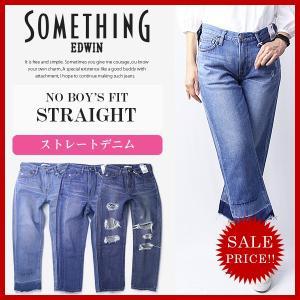 SOMETHING サムシング レディース ジーンズ デニムパンツ ストレート ルーズフィット STRAIGHT LOOSE FIT EDWIN エドウィン エドウイン SEA05 jeans-yamato