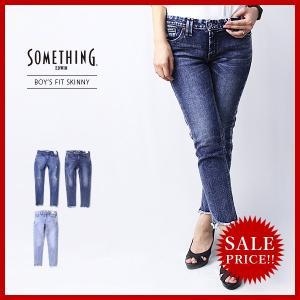 SOMETHING サムシング レディース ジーンズ デニムパンツ スキニー スリム カットオフ ラウンドヘム EDWIN エドウィン エドウイン SEA06 jeans-yamato