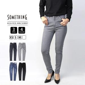 SOMETHING ジーンズ サムシング ジーンズ スキニーパンツ HIGH RISE ANN SKINNY エドウィン EDWIN レディース ボトムス SEA66|jeans-yamato