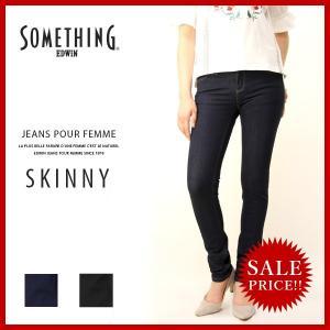 サムシング ジーンズ レディース SOMETHING VIENUS FIT ヴィーナスフィット コア スキニー 360° ストレッチ デニム スキニーパンツ ジーンズ レディース SKY06|jeans-yamato