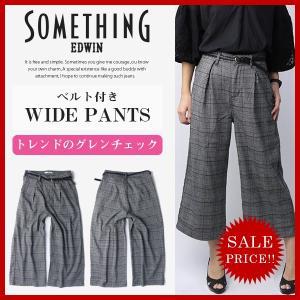 サムシング ワイドパンツ SOMETHING ワイドパンツ ガウチョパンツ TUCK WIDE PANTS ベルト付き EDWIN エドウィン SN755|jeans-yamato