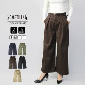 サムシング ワイドパンツ ワイド デニム ベルト付き SOMETHING ジーンズ レディース EDWIN エドウィン エドウイン SN765-1|jeans-yamato