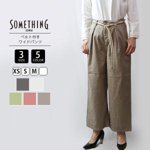 サムシング ワイドパンツ ワイド ベルト付き SOMETHING ジーンズ レディース EDWIN エドウィン エドウイン 002-SN765-5 jeans-yamato