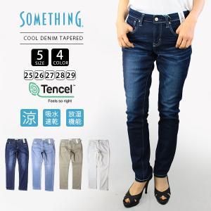 サムシング SOMETHING EDWIN エドウィン COOL クール 涼しいパンツ INDIGO SUMMER TAPERED STRAIGHT SS38 jeans-yamato