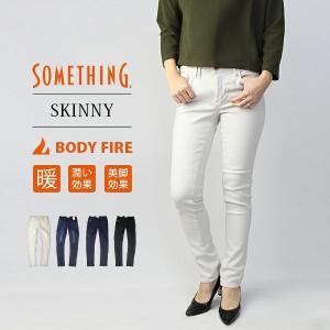 サムシング ジーンズ レディース SOMETHING ジーンズ 暖パン レディース デニムパンツ スキニー SKINNY EDWIN エドウィン SW36-1|jeans-yamato