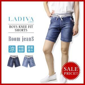 LADIVA エドウィン ラディーバ ショートパンツ 涼しいパンツ 涼しいズボン BOYS KNEE FIT SHORTS クロップパンツ VL723|jeans-yamato