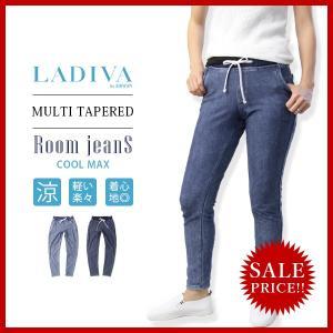 LADIVA エドウィン ラディーバ クールパンツ 涼しいパンツ 涼しいズボン マルチテーパード MULTI TAPERED EDWIN VL763S|jeans-yamato