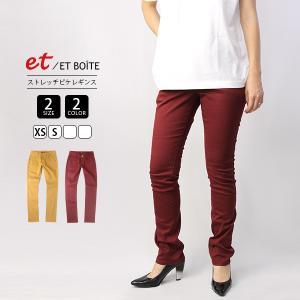 et/ET BOITE エボワット レディース パンツ CRAFT ストレッチピケレギンス 日本製 ブルーウェイ E1815|jeans-yamato
