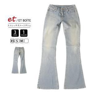 et/ET BOITE エボワット レディース パンツ ストレッチデニムダメージ 日本製 ブルーウェイ E546A-3160|jeans-yamato