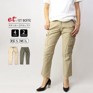 et/ET BOITE エボワット レディース パンツ バックサテンカーゴクロップド 日本製 ブルーウェイ EA1641|jeans-yamato
