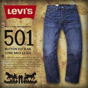 裾直し無料 リーバイス 501 Levi's 501 レギュラーストレート ダークカラー ジーンズ デニム CONE MILS 12.5oz  00501-1485|jeans-yamato