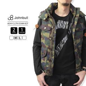 ジョンブル ダウンベスト メンズ Johnbull ダウン HEAVY CLOTH DOWN VEST 16419-1|jeans-yamato