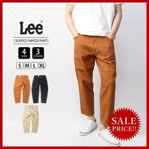 Lee ペインターパンツ メンズ リー ペインターパンツ クロップドパンツ CROPPED PAINTTER PANTS 7分丈 LM4628|jeans-yamato